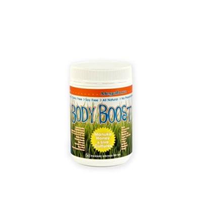 Image 1 for Megaburn Body Boost 240g